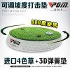 THẢM TẬP SWING GOLF - PGM ROTORY DRIVING 360° - DJD018